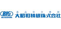 大昭和精機株式会社