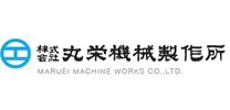 株式会社丸栄機械製作所