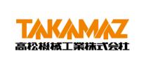 高松機械工業株式会社