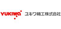 ユキワ精工株式会社